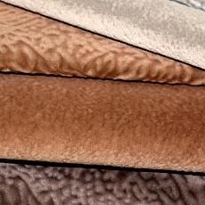 Купить обивочную ткань для диванов в чите камуфляжная ткань грета
